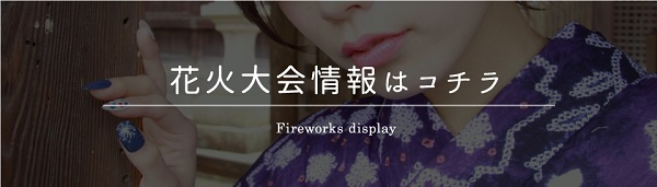 bn_fireworks