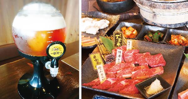 ビールとお肉