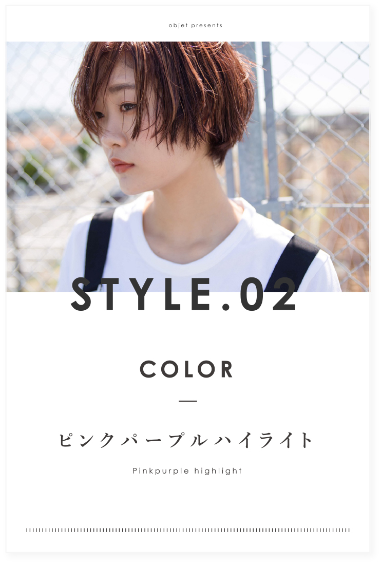 2018aw style collection